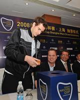 Фото: www.masters-cup.com. Энди Мюррей