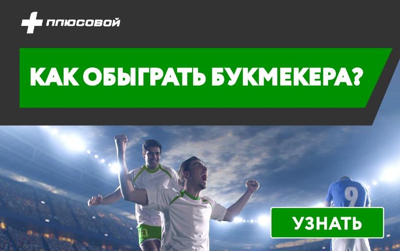 plusovoi.ru